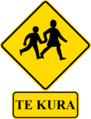 School Sign in Maori.png