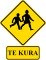 School Sign in Maori.png
