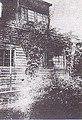 Schule des Arai Ôsui - Kenwa.jpg