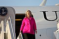 Secretary Clinton arrives at Nay Pyi Taw (6430399973).jpg