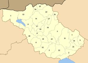 Δήμοι και κοινότητες του νομού Σερρών.