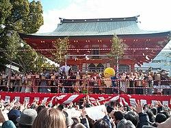 Setsubun 2006 Kobe