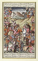 Shah Namah, the Persian Epic of the Kings Wellcome L0035156.jpg