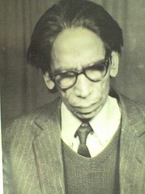 Shamim Karhani - Shamim Karhani
