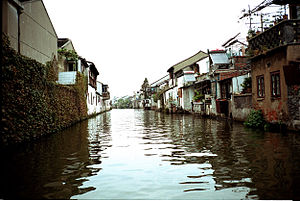 Shantang Street - Image: Shantanghe