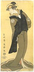 Osagawa Tsuneyo II as Okinu, wife of Chōemon