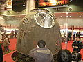 Shenzhou 7 Space capsule.JPG