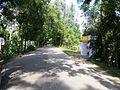 Sherpur Upazila, Bangladesh - panoramio.jpg