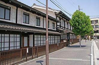 Shimadzu Corp. - Image: Shimadzu Foundation Memorial Hall 02