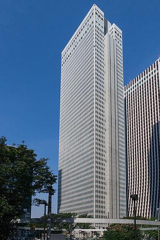 Keihin Corporation - Keihin's headquarters