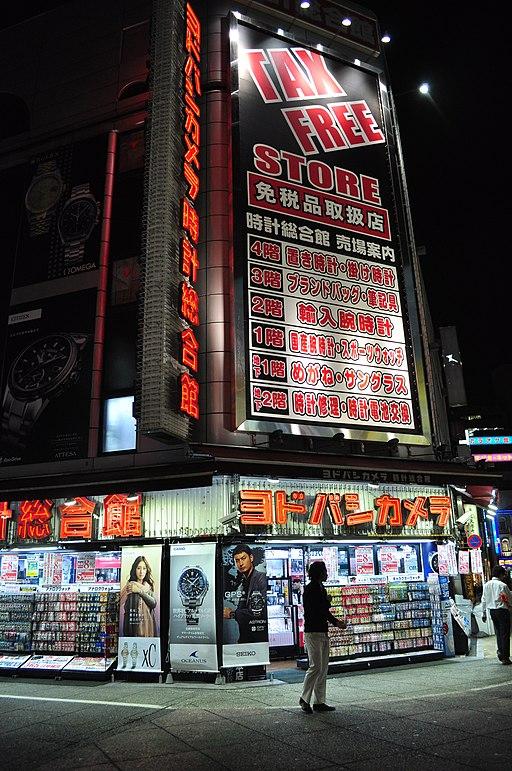 Shinjuku 04 (15546643757) (2)
