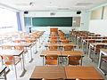Showa Women's University (15071850612).jpg