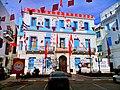 Siège de l'Union générale tunisienne du travail - Place Mohamed Ali photo1 مقر الاتحاد العام التونسي للشغل - بطحاء محمد علي.jpg