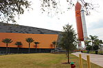 Side of Kennedy Space Center, Atlantis Building 2.JPG