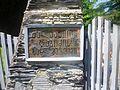 Sign of Galaktion Tabidze Home Museum.JPG
