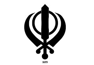 Criticism of Sikhism - Khanda emblem of Sikhism