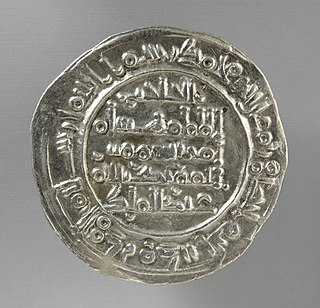 the third Umayyad Caliph of Spain, in Al-Andalus from 976–1009, and 1010–13