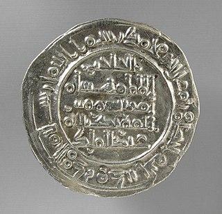 Hisham II Third Caliph of Córdoba