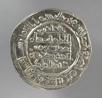 Hisham II - Dirham of Hisham II, minted in Córdoba in 393 AH (1002 AD)