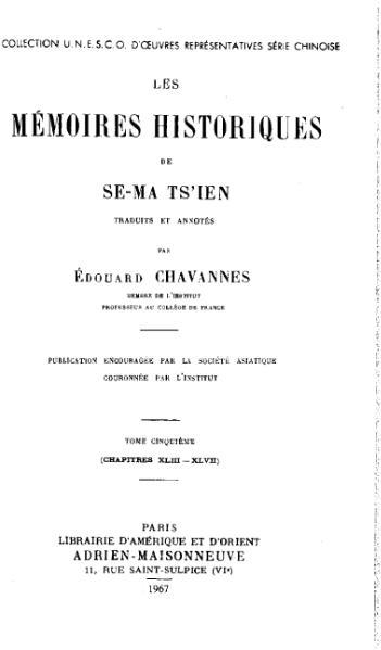 File:Sima qian chavannes memoires historiques v5.djvu