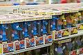 Simpsons merchandise at a Kwik-E-Mart converted 7-Eleven, July 2007.jpg