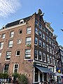 Singel, Haarlemmerbuurt, Amsterdam, Noord-Holland, Nederland (48719576783).jpg