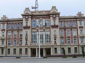 Управление Северо-Кавказской железной дороги (Ростов-на-Дону) .