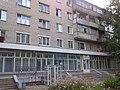 Slov'yans'ka city council, Donetsk Oblast, Ukraine - panoramio.jpg