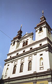 Trnava, Church of John the Baptist