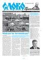 Slovo-22-2014.pdf