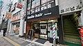 Smile Hair Hachioji - panoramio.jpg