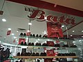 Snap from total Mall in old airport road - Bangalore 8304.JPG