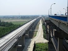 Songpu Bridge 2.JPG
