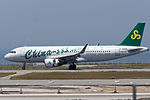 Spring Airlines, A320-200, B-9928 (18278467906).jpg
