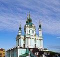 St. Andrew's Church, Kiev P1460289.jpg