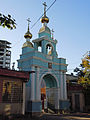 St. John of Kronstadt Church in Odessa 05.JPG