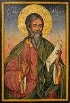 Szent András apostol ikonja