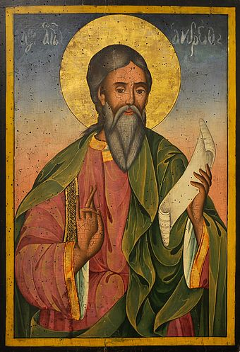 Saint Andrew the Apostle by Yoan from Gabrovo, 19th century St Andrew the Apostle - Bulgarian icon.jpg