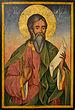 St Andrew the Apostle - Bulgarian icon.jpg