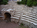 Stadio romano.jpg