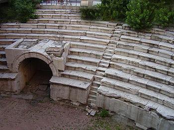 Italiano: Teatro romano a Plovdiv, Bulgaria