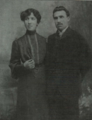 Stamen Panchev and his wife Rayna.png