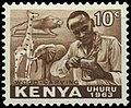 Stamp-kenya1963-wood-carving.jpeg