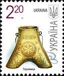Stamp 2011 Porokhivnycia.jpg