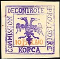 Stamp of Albania - 1914 - Colnect 440345 - Koritza.jpeg