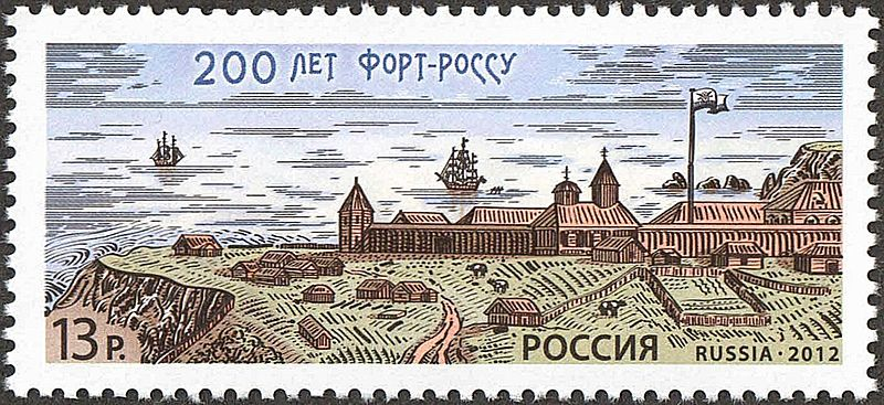 Stamp of Russia 2012 No 1633 Fort Ross.jpg