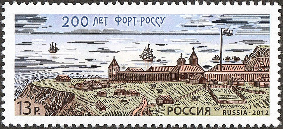 Stamp of Russia 2012 No 1633 Fort Ross