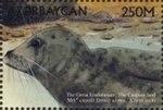 Stamps of Azerbaijan, 1997-474.jpg