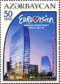 Stamps of Azerbaijan, 2012-1039.jpg