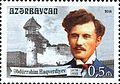Stamps of Azerbaijan, 2014-1191.jpg
